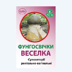 Веселка-svechi