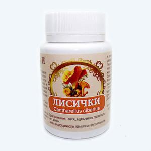 lisichka2